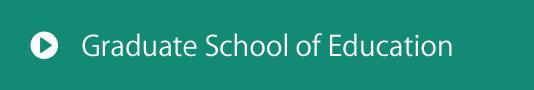 Graduate School (Education)