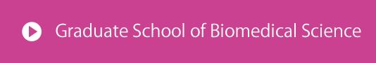 Graduate School (Medicine)