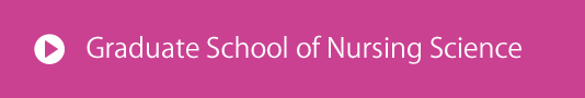 Graduate School (Nursing Science)