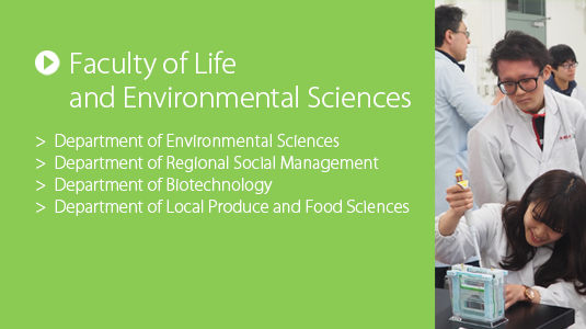 Faculty of Life and Environmental Sciences