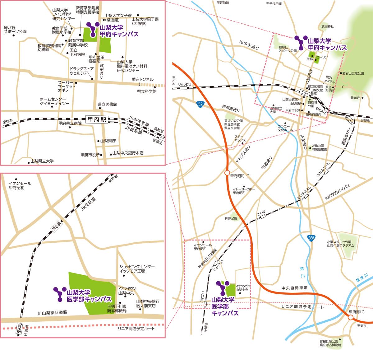 山梨大学キャンパス周辺マップ