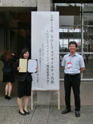 左:岡本さん、右:島准教授
