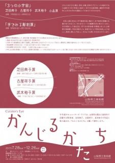 20150723_1-226x320