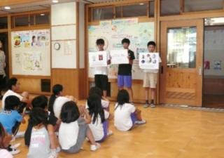 小学生による発表