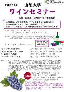 20151002-222x320