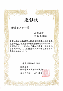 20151111-224x320