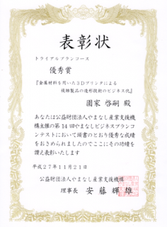 20151126_2-236x320