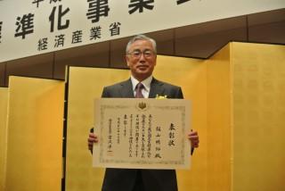 表彰された飯山センター長