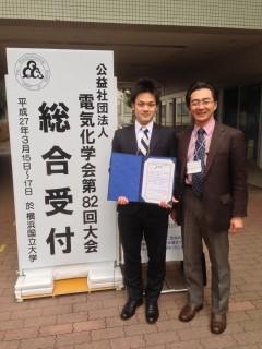 清水さん(左)と内田教授(右)