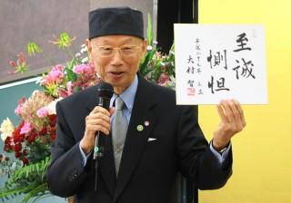 学生へ向けメッセージを贈る大村先生②