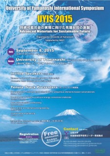 UYIS2015-226x320