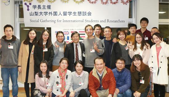 12月に開催する学長主催の懇談会