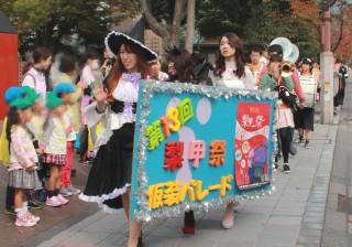 仮装パレードの様子
