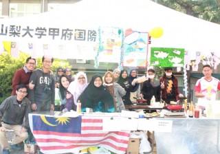 マレーシア留学生