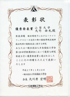 ootake_yuuya-233x320