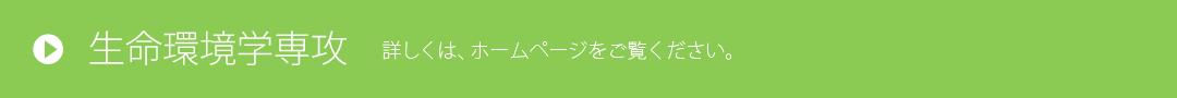 sub_07
