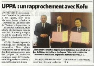 2大学の合意を伝えるフランス各紙