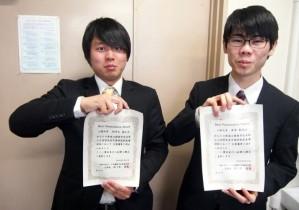 受賞した大阿久さんと末木さん