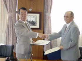 タマ生化学株式会社写真