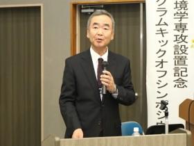 早川理事による開会の言葉
