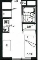 学生寄宿舎 紫遥館