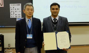 (左)パントさん(右)杉山 純 日本中間子科学会会長