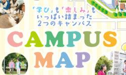 キャンパスマップ2016