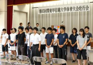 大会に先立ち8月2日(火)に壮行会を行いました。