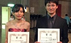 第16回やまなし県民文化祭音楽祭で教育学部学生が県民文化祭賞・優秀賞を受賞