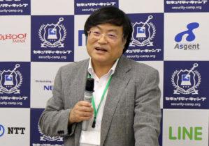 開会挨拶する島田学長
