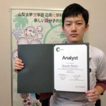 受賞した町田さん