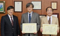 科研費「平成28年度審査委員表彰」