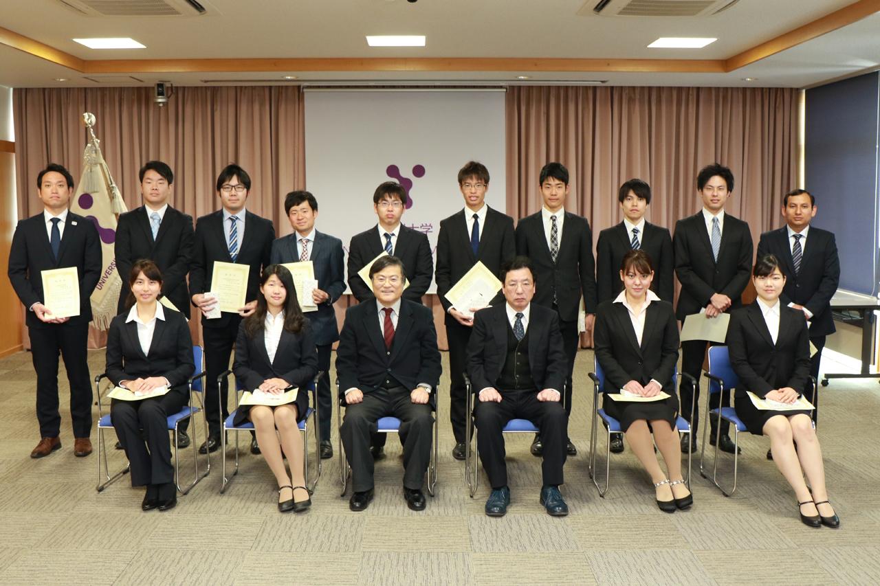 平成29年度 山梨大学学生表彰式を挙行