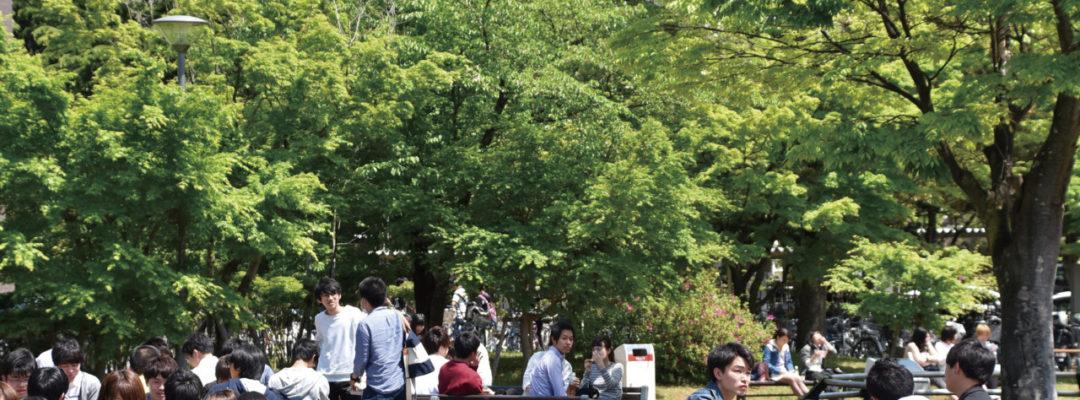 甲府キャンパス
