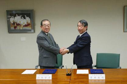 包括的連携協定(地方自治体)