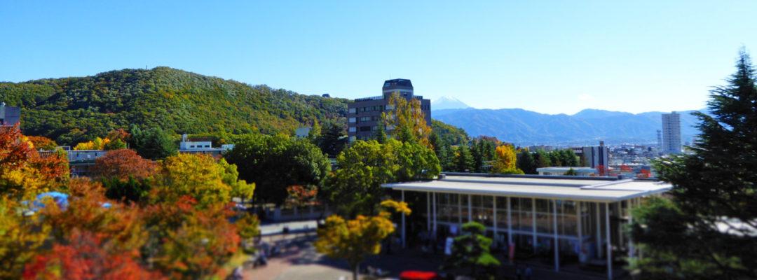 キャンパス秋