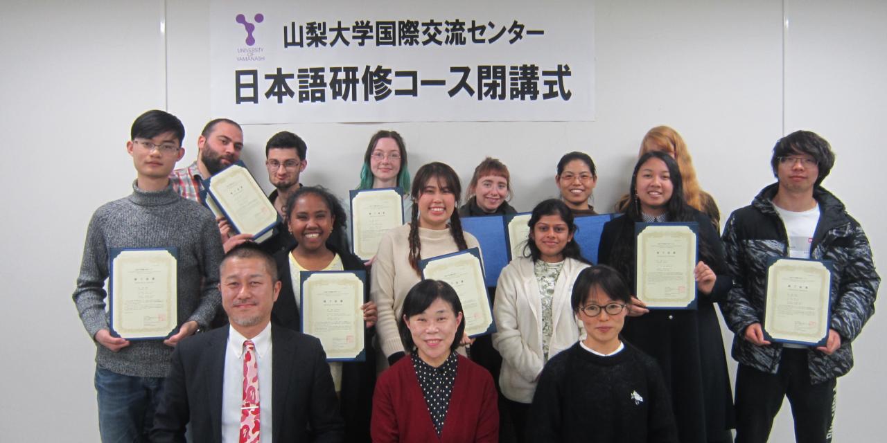 日本語研修コース