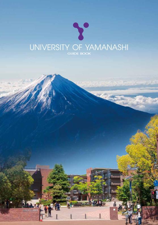 English version Guide book(英語版)